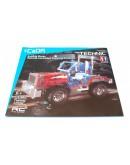 Double Eagle: Optimus Prime – CADA blocks – RC (C51002W)